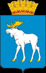 Йошкар Ола