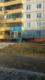 ИП Самсонов А.В., «Бош-центр»