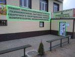 ИП Тюленев В.Ю. (СЦ «Комбисервис»)